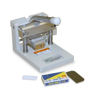 Slicemaster HS-1 vertical slicer
