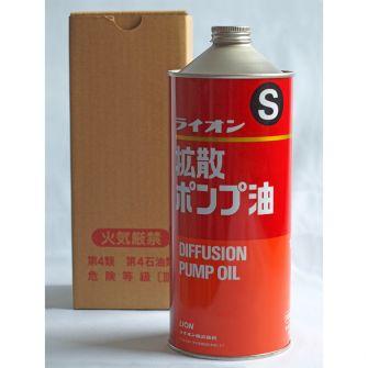 Lion S oil