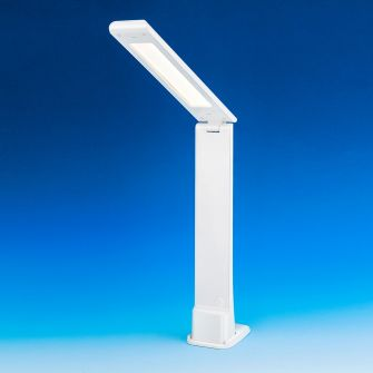 Cordless LED Folding Lamp